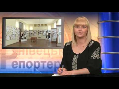 Телеканал ЧЕРНІВЦІ  В Чернівецькому художньому музеї кожен може  ознайомитися із старими традиціями вишивки c951172aaf57b