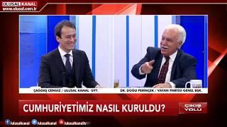 Çıkış Yolu- 29 Ekim 2018- Doğu Perinçek- Çağdaş Cengiz- Ulusal Kanal