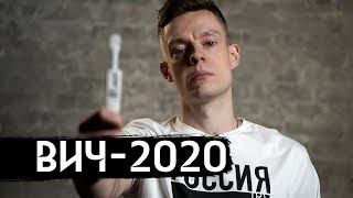 Download ВИЧ в России / HIV in Russia (English subtitles) Mp3 and Videos