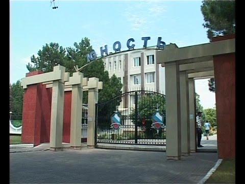 Центр восстановительной медицины и реабилитации «Юность» МВД России заметен сразу