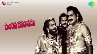Pandava Vanavasamu |  Padyam with Dialogues 2