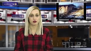 При обстреле Идлиба погибли четверо турецких военных Новости 03 02 2020
