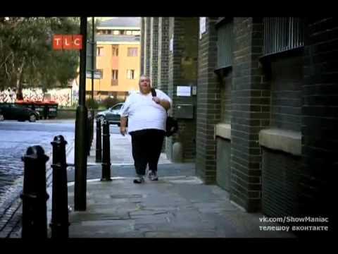 Смотреть сбросим лишний вес смотреть онлайн все выпуски