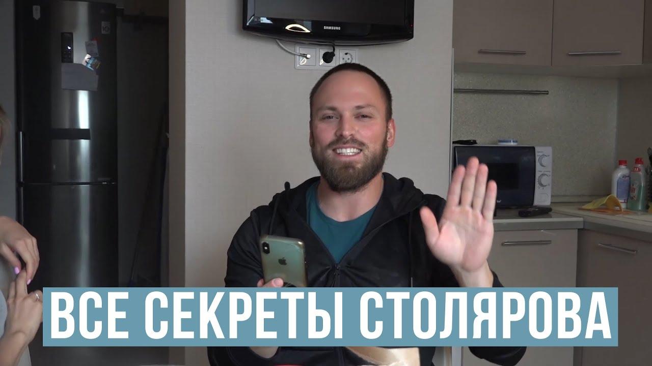 #ZavisNaInterview с Алексеем Столяровым