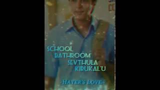 Hi sonna pothum lyrics whatsapp status comali movie jayam ravi kajal Agarwal