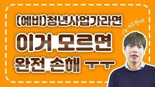 원팀의 청년지원사업 원팀패밀리란?