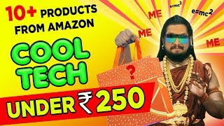 Top Tech Gadgets Under Rs.250 - from AMAZON