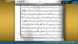 Bad words used by Moulana Moudodi Sahib for muslims.