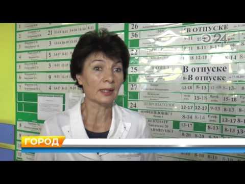 Казанские медики придумали, как избавиться от очередей в поликлиниках