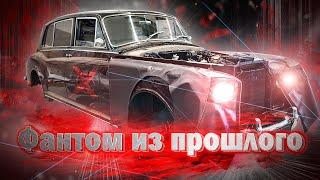 Rolls-Royce Королевы Елизаветы. Реставрация  двигателя.
