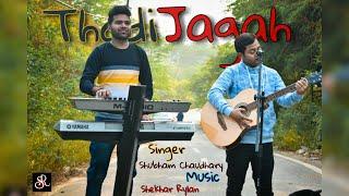 Thodi Jagah | Cover |  Marjaavaan | Shekhar Rylan, Shubham Chaudhary