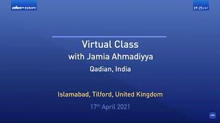 Huzoor's Mulaqat | Jamia Ahmadiyya | Qadian | Translation | Tamil