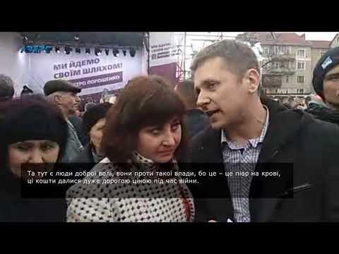 ТРК Аверс: Місцевому жителю з Франківщини порвали плакат для Порошенка