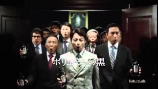 MARO 3Dボリュームアップシャンプー CM「下敷きミュージカル山田孝之 橋...
