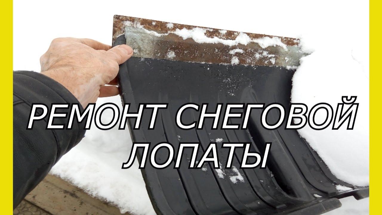 Краткий обзор Механическая лопата для уборки снега Forte QI-JY-50 .