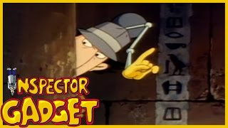 Inspector Gadget 118 - The Curse Of The Pharaoh (Poot-Ta-Foot'S Curse) (Full Episode)