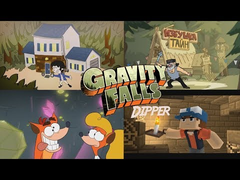 9 CÓPIAS DE GRAVITY FALLS - 9 Copies/Parodies of Gravity Falls | D4rant (ORIGINAL)