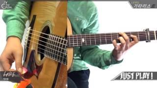 [Just Play!] 혜화동(Hyehwa-Dong) - 박보람(Park Boram) [Guitar Cover/기타 커버]
