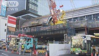 東京メトロ銀座線 渋谷駅の移設工事で一部区間運休(19/12/28)