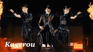 BABYMETAL - Kagerou [LIVE PROSHOT/FANCAM]