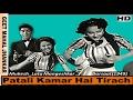 Patli Kamar Hai (Sonic Jhankar) Barsaat(1949))HD_with GEET MAHAL