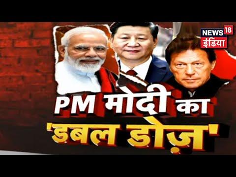 PM Modi ने UN में की बदलाव की मांग, भारत के लिए स्थाई सीट का दावा किया   News18 India