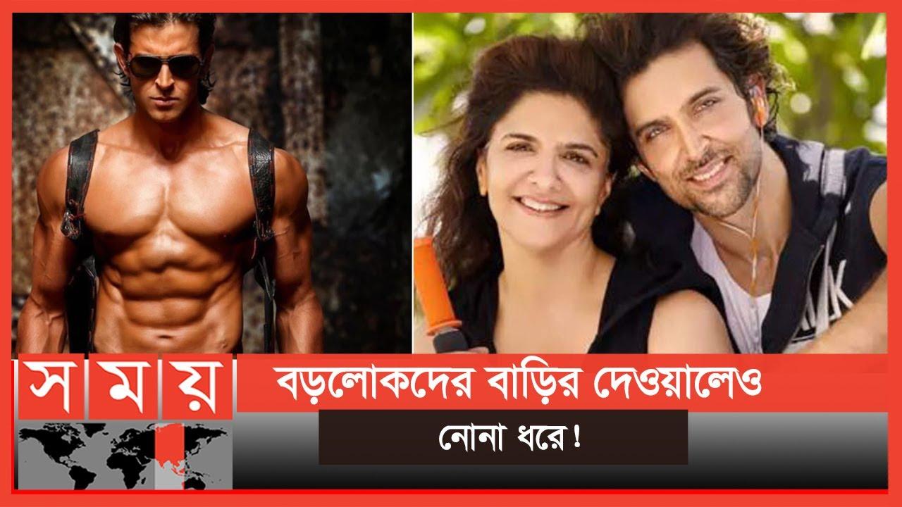 Download মায়ের সঙ্গে সেলফি দিয়ে আক্রমণের শিকার হৃতিক | Hrithik Roshan | Indian Actor | Somoy TV