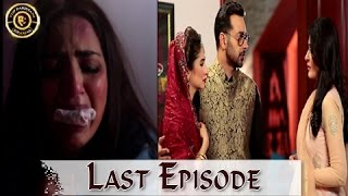 Waada Last Episode 23 - 12th April 2017 Faysal Quershi - Shahista Lodhi - Top Pakistani Drama