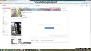 Видео урок как поменять оформление собственного канала на YOUTUBE(Видео урок как поменять оформление собственного канала на YOUTUBE., 2014-02-09T12:03:32.000Z)