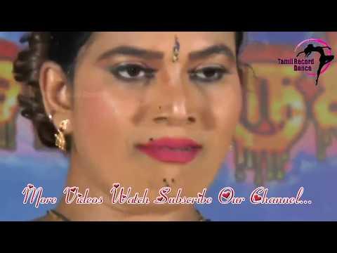 Tamil Record Dance 2018 / Latest tamilnadu village aadal padal dance / Indian Record Dance 2018 816