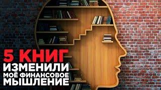 видео финансовая грамотность • Блог Танкушина Николая