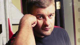 «Михаил Пореченков. Обаятельный хулиган». Документальный фильм