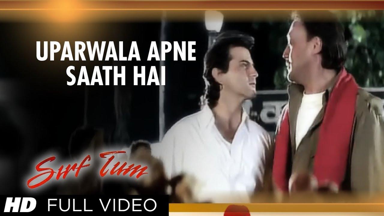"Download ""Uparwala Apne Saath Hai"" Full Song   Sirf Tum   Sanjay Kapoor, Jackie Shroff"