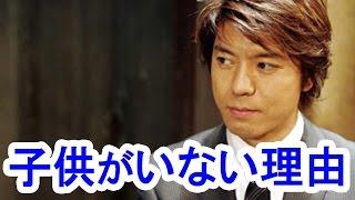 【衝撃】上川隆也が子供を作らない理由に秘められた夫婦愛とは!?/The ...