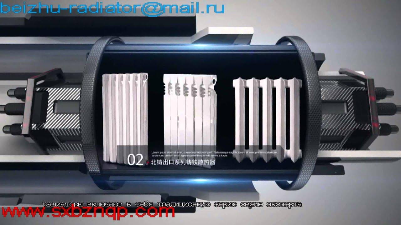 купить батареи отопления чугунные б у Киров - YouTube