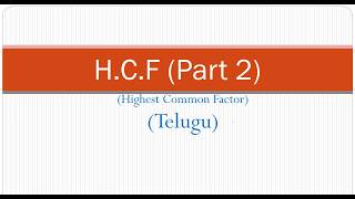 HCF IBPS || SSC-CGL|| RRB || APPSC || TSPSC part 2 in Telugu