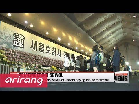 Korea marks second anniversary of Sewol-ho disaster