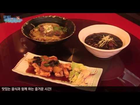 [2016년 7월] 진짜 진짜 맛있는 짜장면, 평택 진