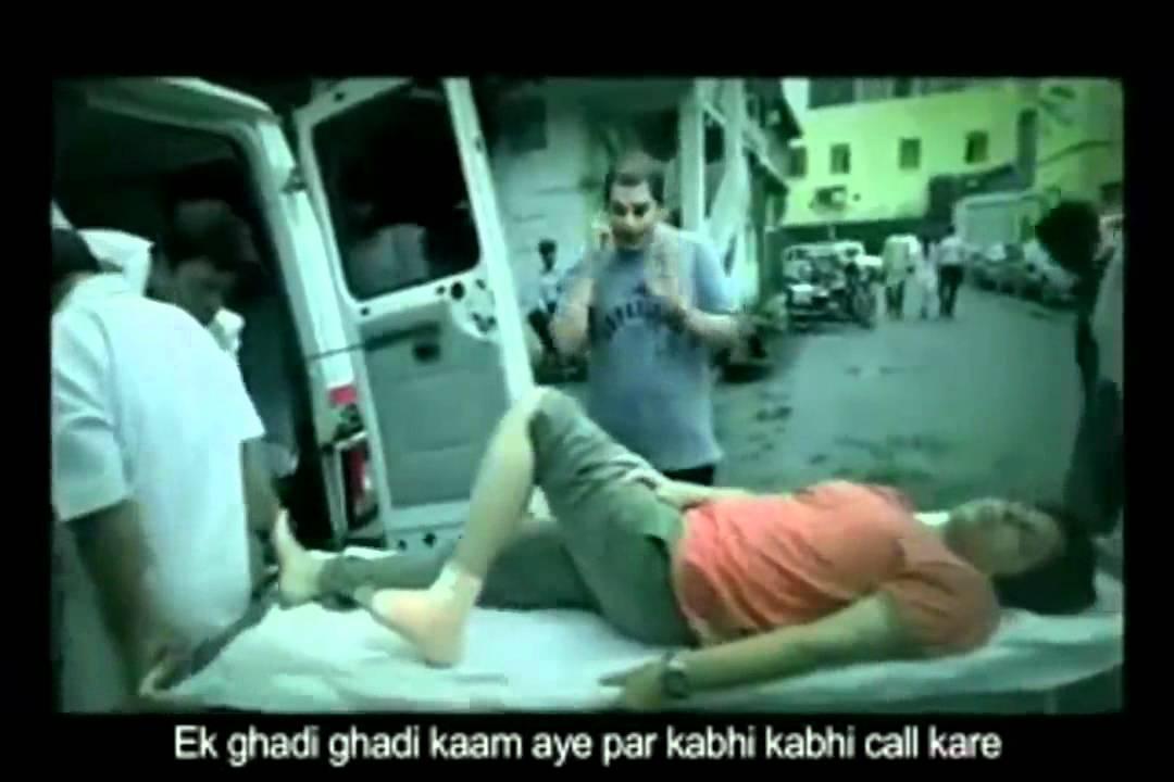 Airtel New AD - Har Ek Friend Zaroori Hota Hai With Lyrics ( Mp4 )