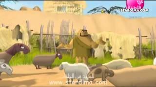 www stardima com 9isas al hawanat fil alqoran 01