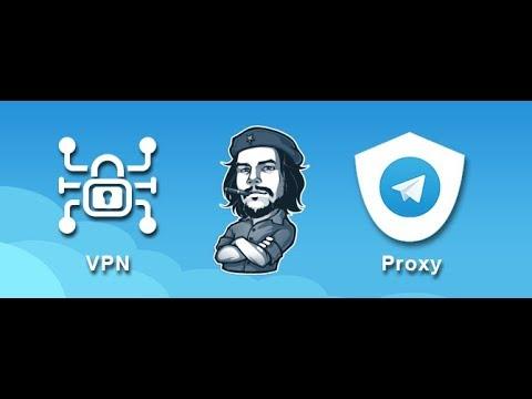 Лучшие Vpn для Telegram | Лучшие Proxy сервера для Telegram | MTProxy
