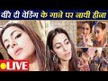 Hina Khan Dancing on Veere di Wedding Song | LIVE | Bhangra ta Sajda | VIDEO