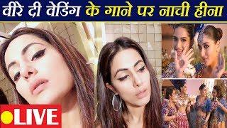 Hina Khan Dancing on Veere di Wedding Song | LIVE | Bhangra ta Sajda | VIDEO