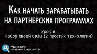 Заработок на партнерке  m1-shop.ru  #Заработок в интернет магазине 2016