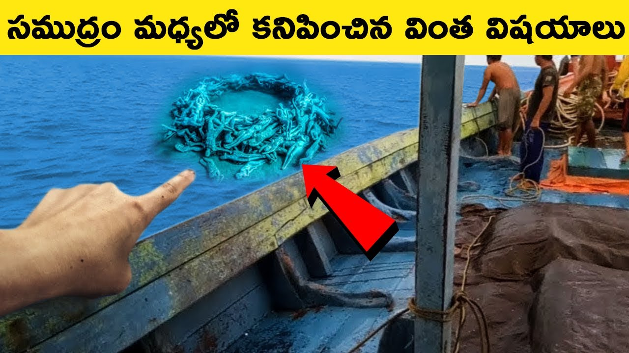 Most Unexplained Things Found in The Ocean || T Talks