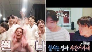 [BTS] 할시와 방탄의 파리에서 행복한 순간들ㅋㅋㅋㅋㅋ+후기 BTS and halsey happy moments in paris