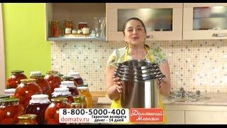 Набор кастрюль «Богатый урожай» для индукционных плит с крышками. для  домашних заготовок. domatv.ru(, 2016-02-10T15:03:38.000Z)