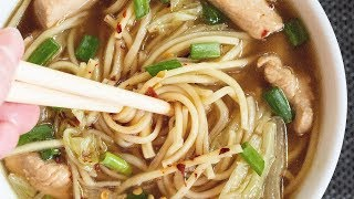 How to make Chinese Chicken Noodle Soup