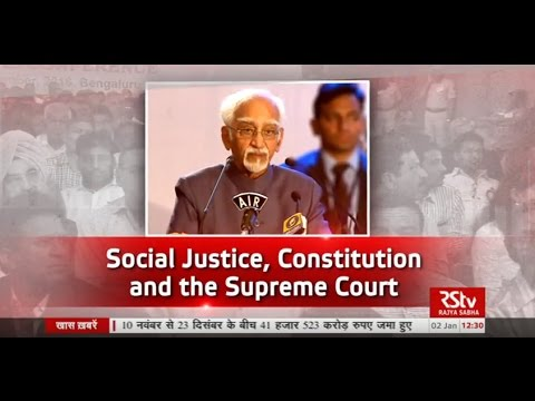 Discourse on  Social Justice, Constitution and the Supreme Court