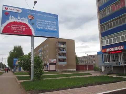 Белебей - город детства и юнности через 35 лет!